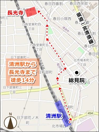 興化山長光寺(六角堂・愛知県稲沢市)アクセスマップ