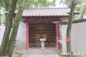 弘法山遍照院(愛知県知立市)水子堂