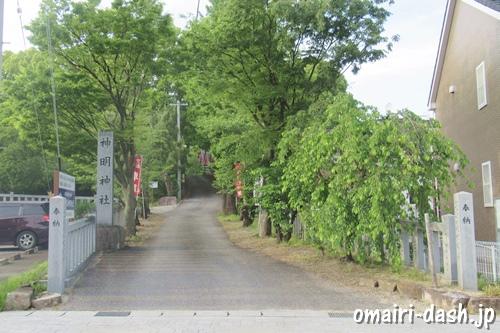 小垣江神明神社(愛知県刈谷市)参道入口