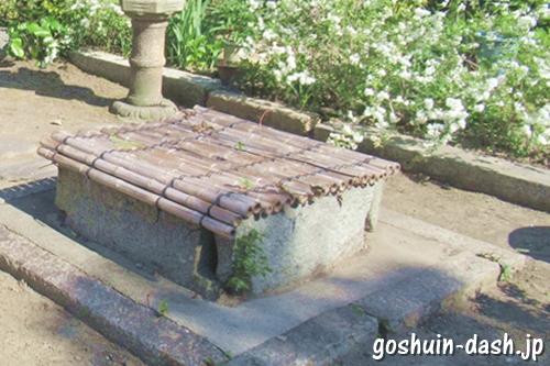 興化山長光寺(六角堂・愛知県稲沢市)臥松水