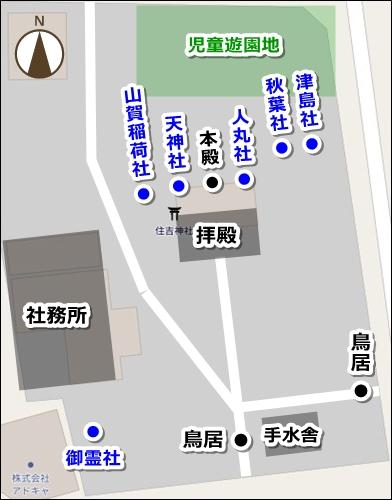 住吉社(名古屋市熱田区)境内マップ