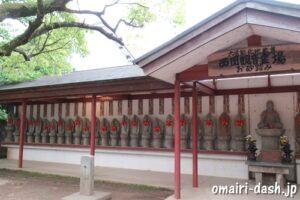 弘法山遍照院(愛知県知立市)西国三十三観音
