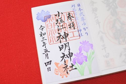 小垣江神明神社(愛知県刈谷市)月替わり御朱印