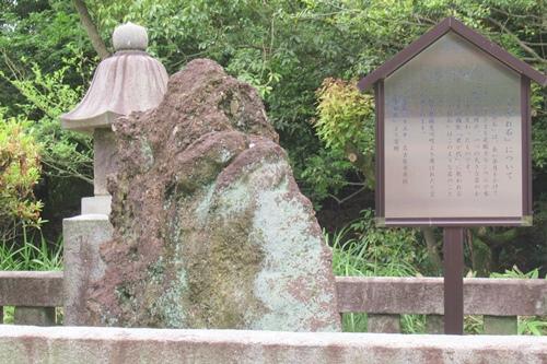 長母寺(名古屋市東区)さざれ石