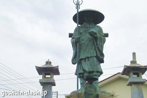 大仙山西福寺(愛知県刈谷市)修行大師像