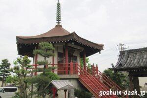 大仙山西福寺(愛知県刈谷市)観音堂