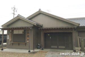 一ツ木神明社(愛知県刈谷市)社務所