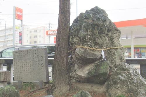 金刀比羅社(愛知県刈谷市)さざれ石