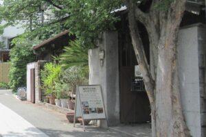 くつろぎ食堂Ami(矢場地蔵清浄寺)