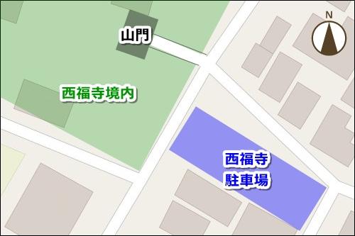 大仙山西福寺(愛知県刈谷市)駐車場マップ