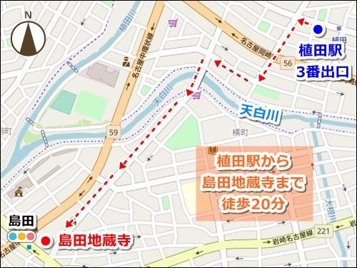 島田地蔵寺(名古屋市天白区)アクセスマップ