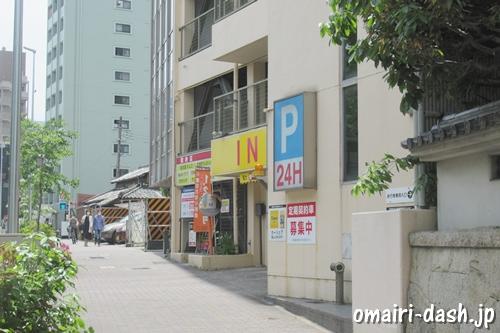 パルコ第2駐車場(清浄寺駐車場)