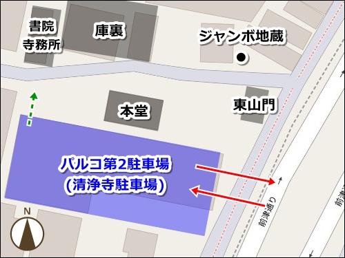 矢場地蔵清浄寺(名古屋市中区)駐車場マップ