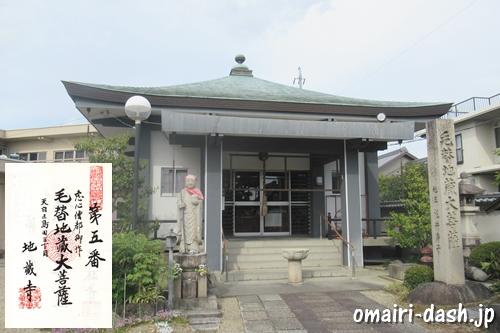 島田地蔵寺(名古屋市天白区)地蔵堂と御朱印