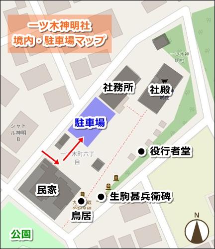 一ツ木神明社(愛知県刈谷市)駐車場マップ
