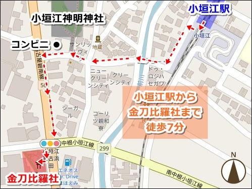 金刀比羅社(愛知県刈谷市)アクセスマップ