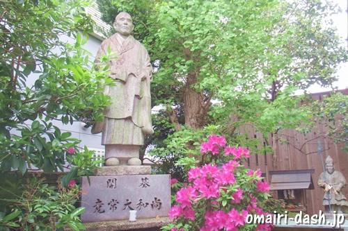 瑞穂山金龍寺(名古屋市瑞穂区)開基堯常大和尚石像