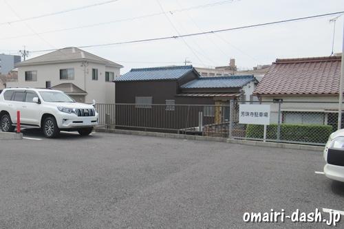 金龍山芳珠寺(名古屋市千種区)駐車場