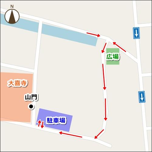増益山大喜寺(名古屋市瑞穂区)駐車場マップ
