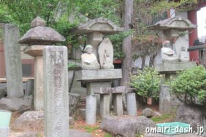 弘法山遍照院(愛知県知立市)四国八十八ヶ所霊場