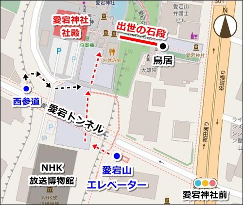 愛宕神社(東京都港区)アクセスマップ(愛宕山エレベーター)