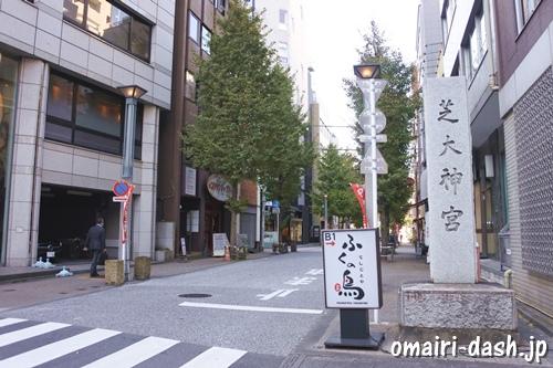 芝大神宮(東京都港区)社号標