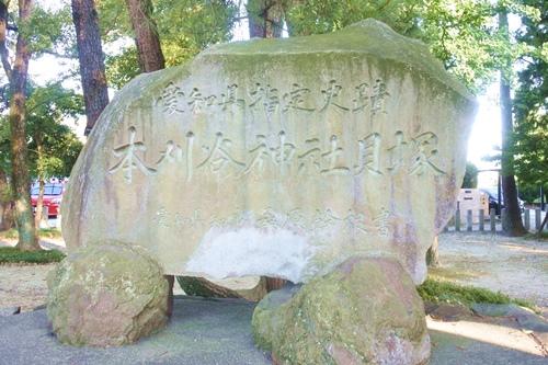 本刈谷神社(愛知県刈谷市)本刈谷神社貝塚石碑