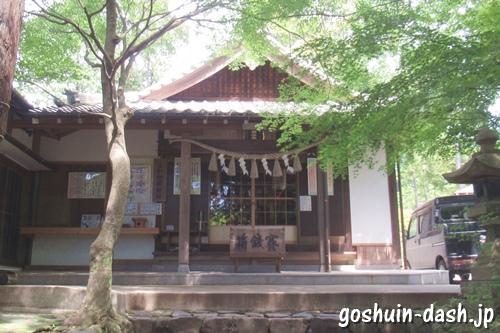 玉野御嶽神社(愛知県春日井市)拝殿