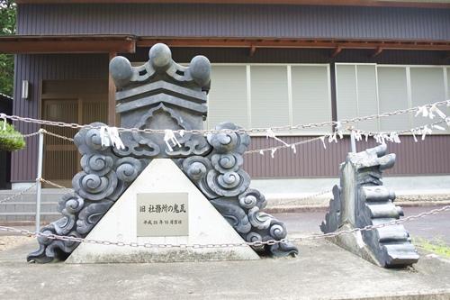 糟目春日神社(愛知県豊田市)旧社務所鬼瓦