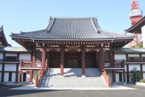 増上寺(東京都港区)光摂殿