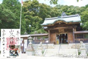 山口八幡社(愛知県瀬戸市)楼門・御朱印