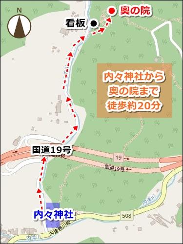内々神社奥の院(愛知県春日井市)アクセスマップ