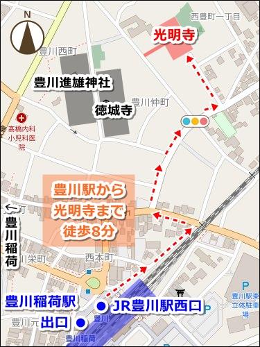 終南山光明寺(豊川市西豊町)アクセスマップ