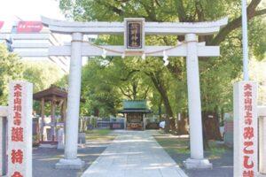 増上寺(東京都港区)熊野神社