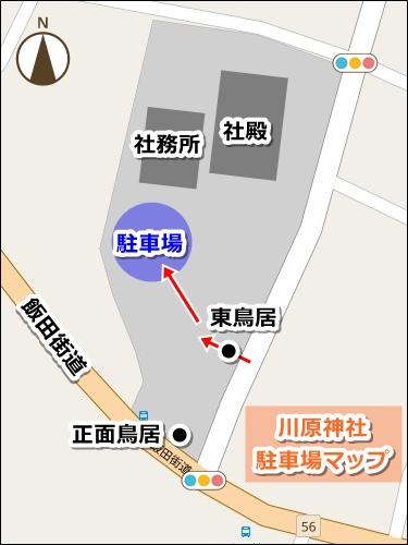 川原神社(名古屋市昭和区)駐車場マップ