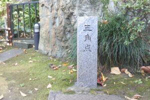 愛宕神社(東京都港区)愛宕山三角点