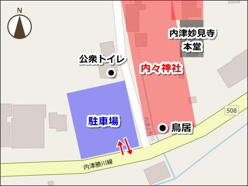 内々神社(愛知県春日井市)駐車場マップ