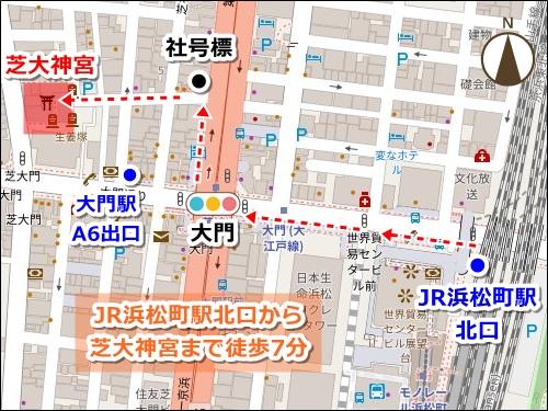 芝大神宮(東京都港区)アクセスマップ