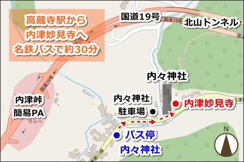 内津妙見寺(愛知県春日井市)アクセスマップ