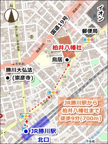 柏井八幡社(愛知県春日井市)アクセスマップ