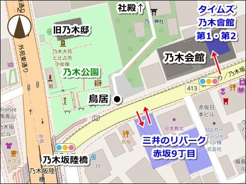 乃木神社(東京都港区)駐車場マップ