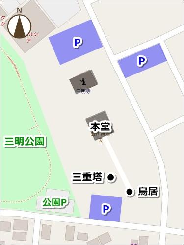 三明寺(豊川市)駐車場マップ