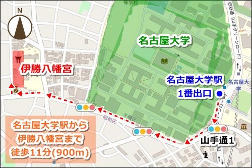 伊勝八幡宮(名古屋市昭和区)アクセスマップ