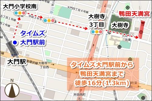 鴨田天満宮(愛知県岡崎市)駐車場マップ
