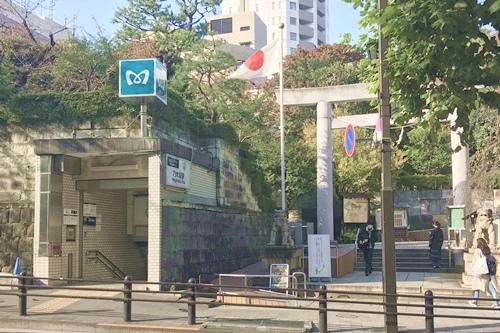乃木神社・乃木坂駅(東京メトロ千代田線)1番出口