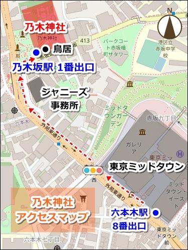 乃木神社(東京都港区)アクセスマップ