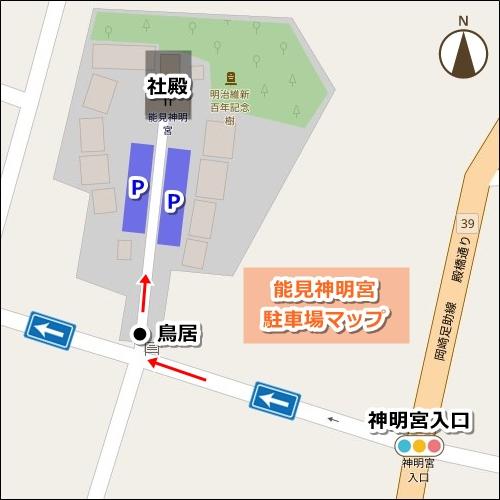 能見神明宮(愛知県岡崎市)駐車場マップ