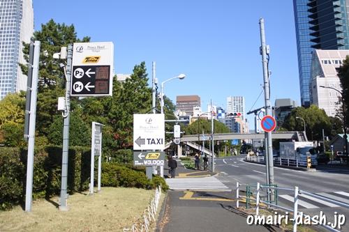 タイムズ東京プリンスホテル入口(増上寺近くの駐車場)