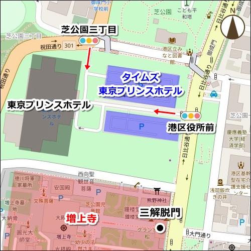 増上寺(東京都港区)駐車場マップ