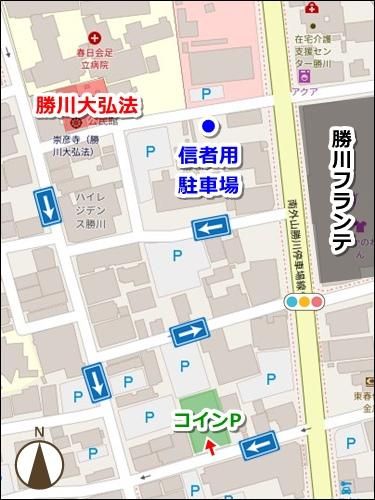 勝川大弘法(勝満山崇彦寺・愛知県春日井市)駐車場マップ